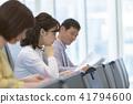 採取資格考試資格考試辦公室偶然企業場面的商人研討 41794600