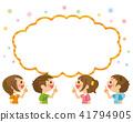 คำพูดของเด็กชี้ไปที่ด้านบนด้วยรอยยิ้ม 41794905