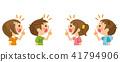 孩子 小孩 小朋友 41794906