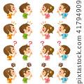兒童的面部表情設置向上 41794909