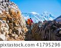 trekker are trekking to Everest base camp 41795296