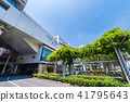 Scenery in front of Chiba station 41795643