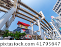 Scenery in front of Chiba station 41795647