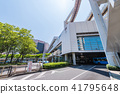 Scenery in front of Chiba station 41795648