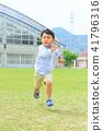 소년 어린이 공원 달리는 잔디 41796316