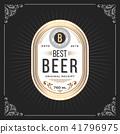 Classic vintage frame for beer labels banner 41796975