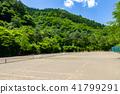 사만 온천 스포츠 숲 테니스 코트 41799291