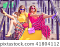 Outdoor Fashion. Stylish Sunglasses, Trendy Outfit 41804112