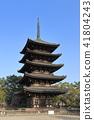 고후 쿠지 오층탑 41804243