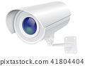 Security camera. White CCTV surveillance system 41804404
