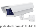 Security CCTV camera. White surveillance system 41804418