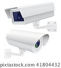 Security camera set. White CCTV surveillance system 41804432