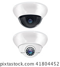 CCTV surveillance camera. Ceiling mount system 41804452