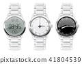 Men wrist watch. 3d set 41804539