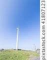 시코쿠 카르스트 41807123
