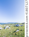 shikoku karst, karst plateau, top three karst of japan 41807127