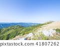 shikoku karst, karst plateau, top three karst of japan 41807262
