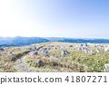shikoku karst, karst plateau, top three karst of japan 41807271