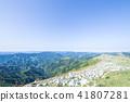 Shikoku Karst 41807281