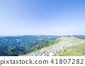 Shikoku Karst 41807282
