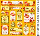 autumn, sale, discount 41807613
