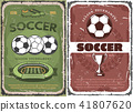 足球 海报 传单 41807620