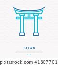 Japanese landmark thin line icon 41807701