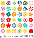 Set of Flowers-Vector Illustration 41809120