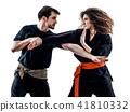 Martial, Arts, Woman 41810332