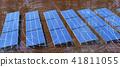 发电设施 41811055