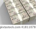 現金 錢 錢幣 41811078