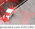事故 伤亡者 遇难者 41811081