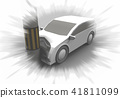 ภาพรถยนต์ 41811099