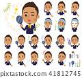 Short hair businessman black_beauty 41812745