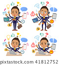 Short hair businessman black_mulch task Office 41812752