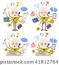 Yellow Ocher knit old man White_mulch task Office 41812764