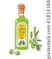 橄欖油 41814166