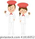 流行的男性和女性厨师或面包师说胆量姿势 41816052