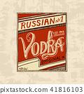 label vodka vector 41816103
