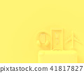 suitcase yellow color 41817827
