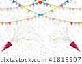 일러스트 소재 : 흰색 배경 크래커와 색종이와 화려한 삼각 깃발 파티 플래그   가로 41818507