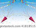 일러스트 소재 : 파란색 배경 크래커와 색종이와 화려한 삼각 깃발 파티 플래그 | 가로 41818515