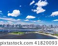 """""""Tokyo Metropolis"""" ภูมิทัศน์เมืองโตเกียว / ภูมิทัศน์เมืองโตเกียว 41820093"""
