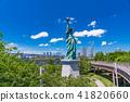 """Tokyo Metropolis"" Odaiba / Urban Landscape 41820660"