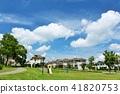 藍天和公園的街道 41820753
