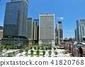 푸른 하늘 도쿄역 41820768