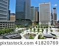 Tokyo Station Marunouchi Building 41820769