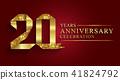 anniversary, celebration, gold 41824792
