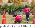 Students Grade 3  take exams High jump. 41825313