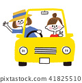 女性的旅行驅動器 41825510